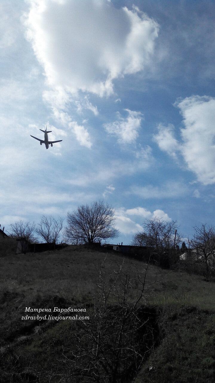 самолет днепропетровск