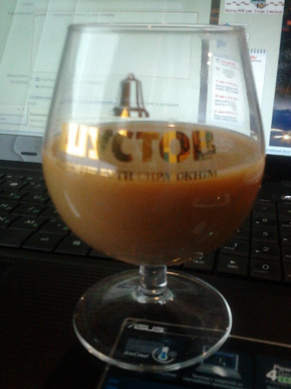 коньячный бокал