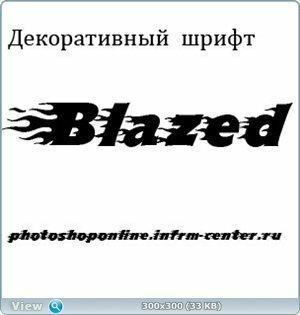 Декоративный шрифт Blazed
