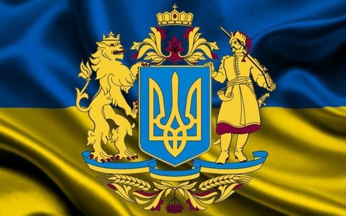 Герб (символ)