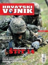 Журнал Hrvatski vojnik №446