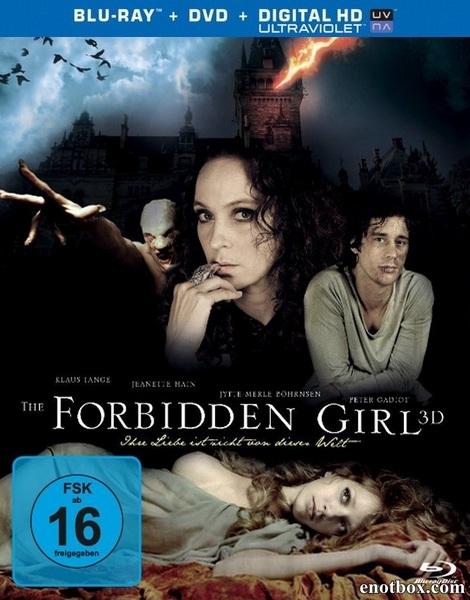 Ночная красавица / The Forbidden Girl (2013/BDRip/HDRip)
