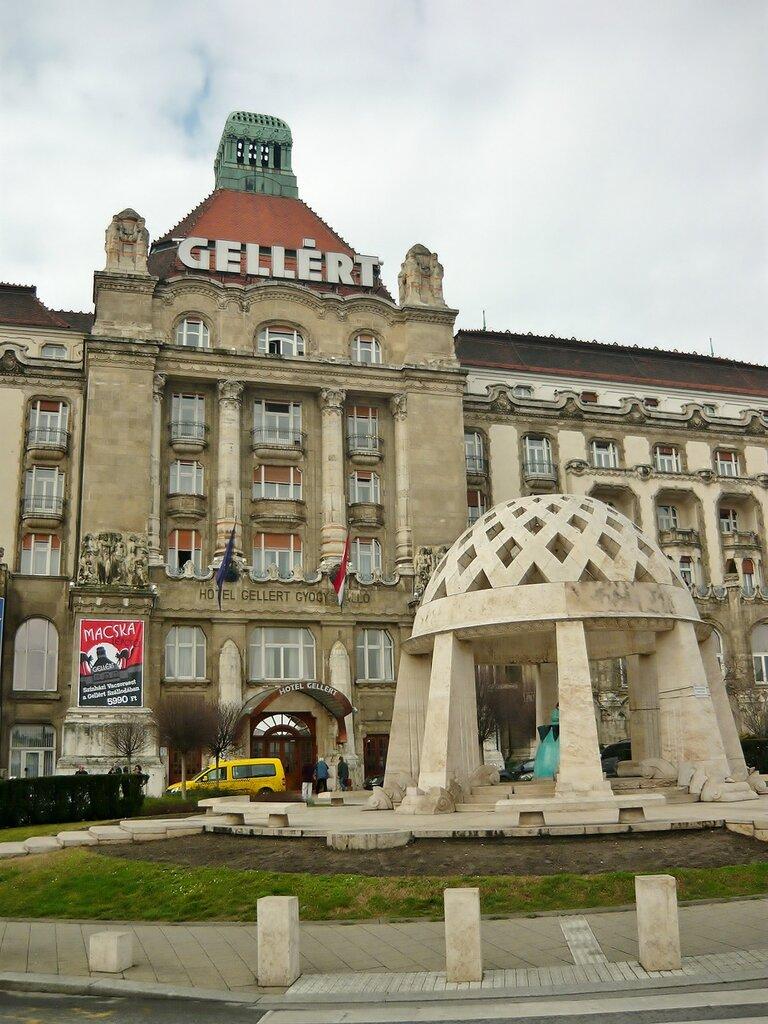 Отель Геллерт