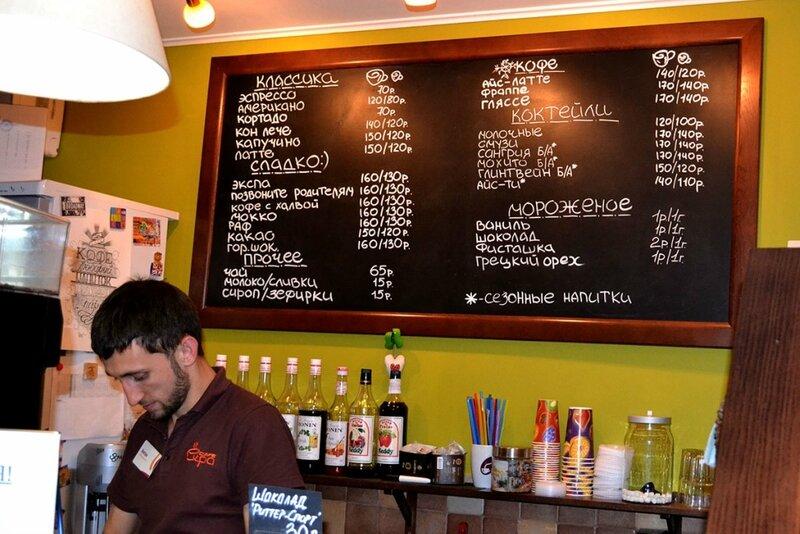 Кофейня1.jpg