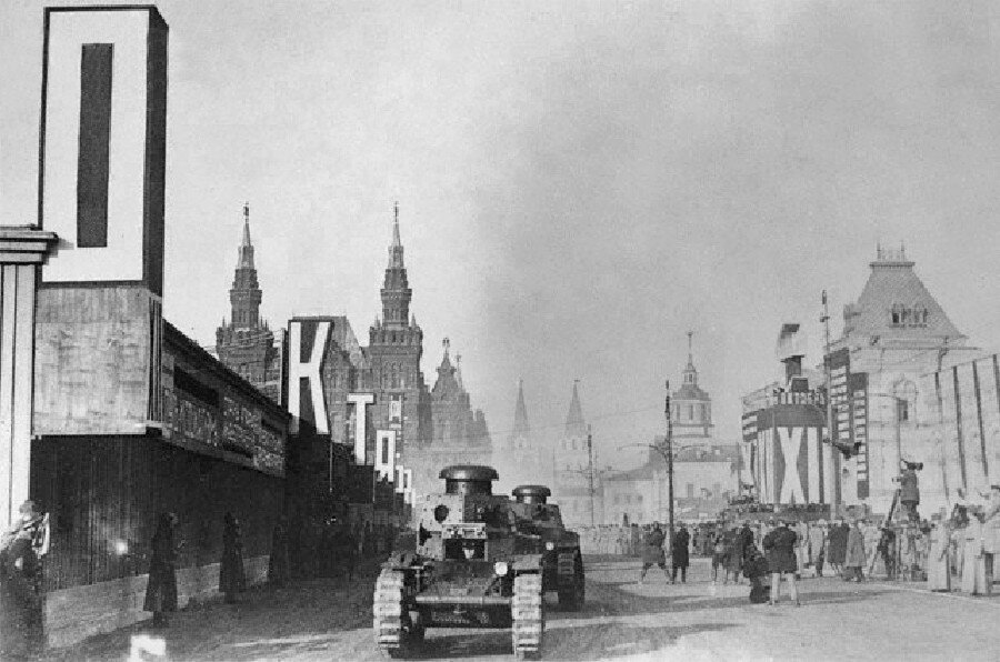 Танки Т-18 на Красной площади. XII годовщина Октябрьской революции. 1929
