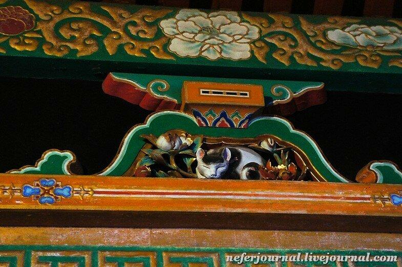Японский день кошек