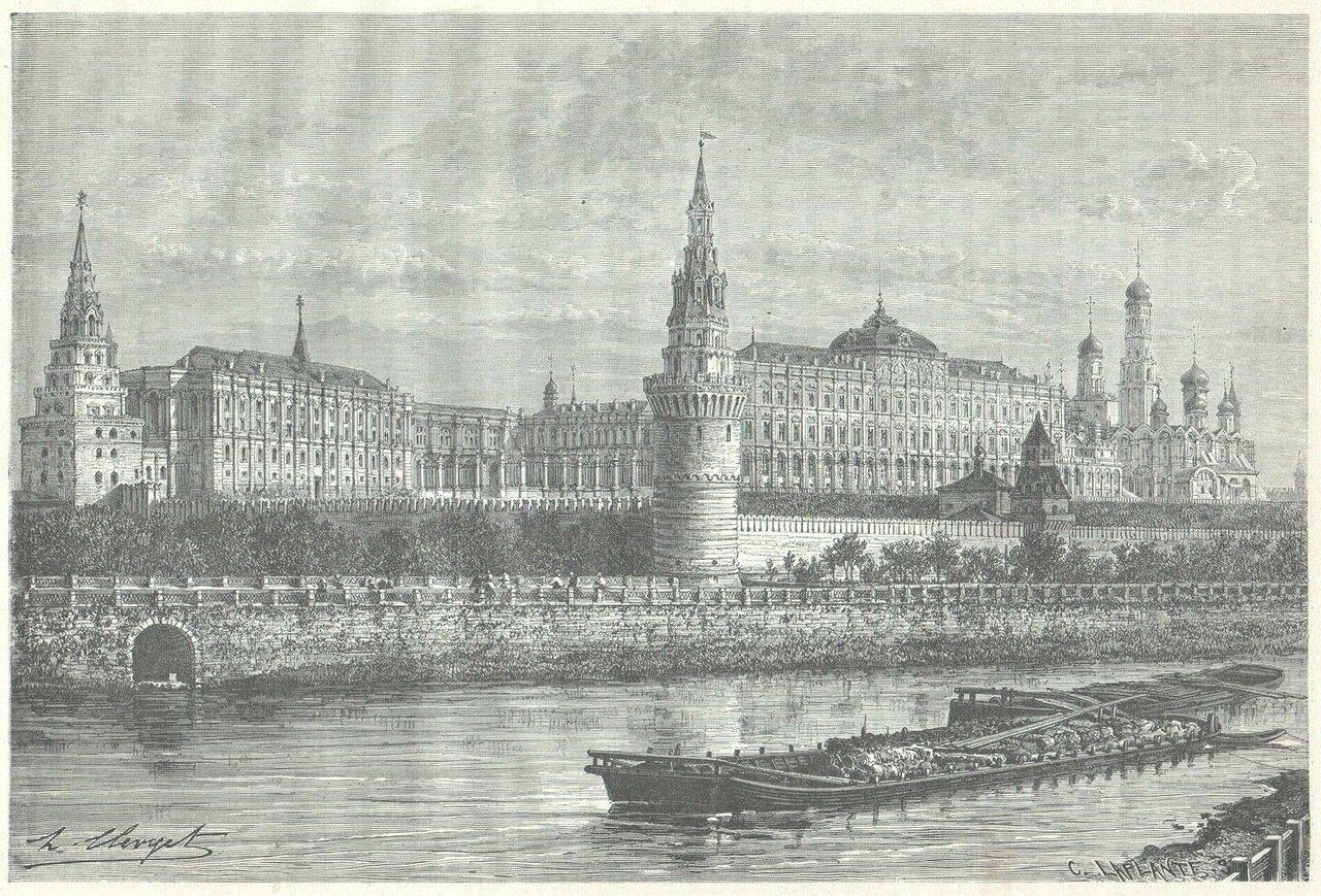 1872. Москва. Кремль. Общий вид