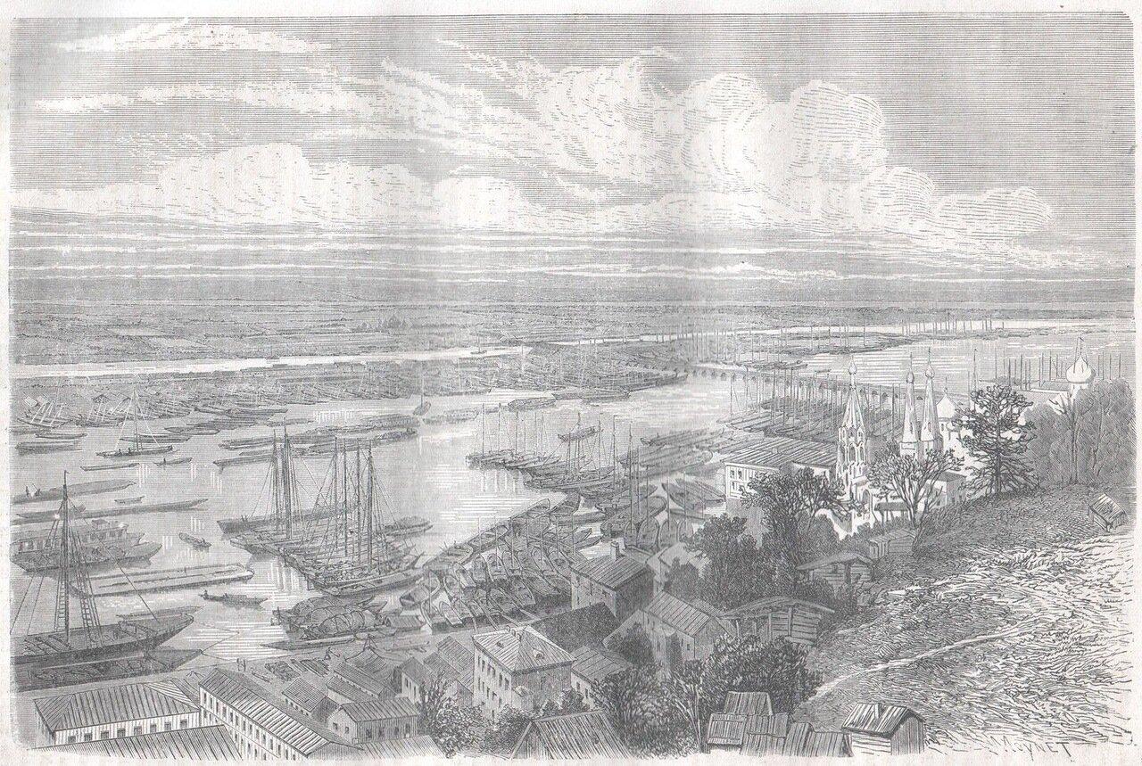 1867. Нижний Новгород