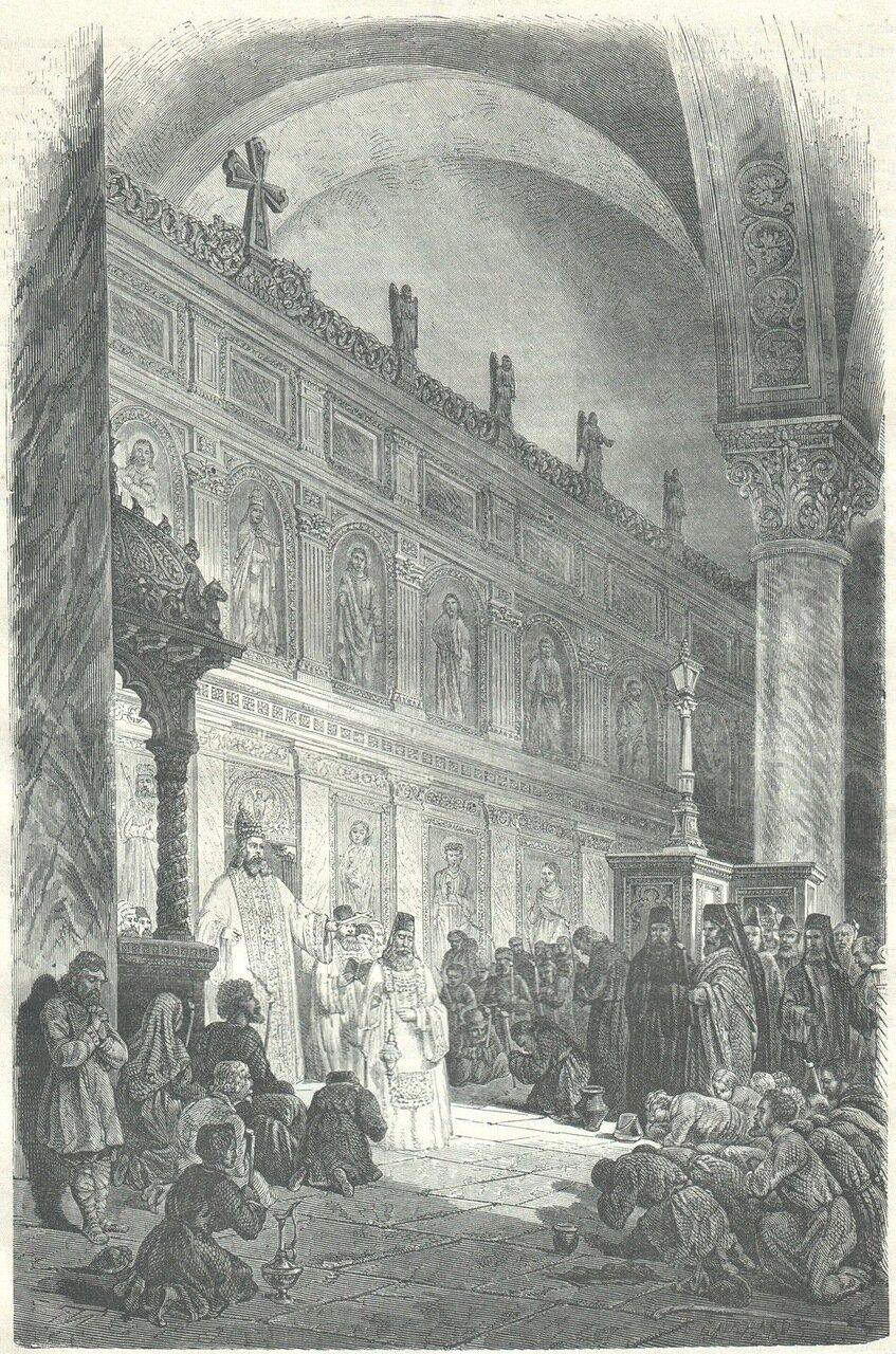 1872. Освящение воды в храме