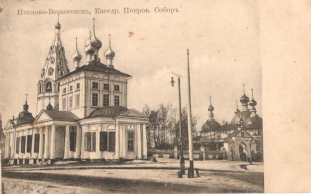 Кафедральный Покровский собор