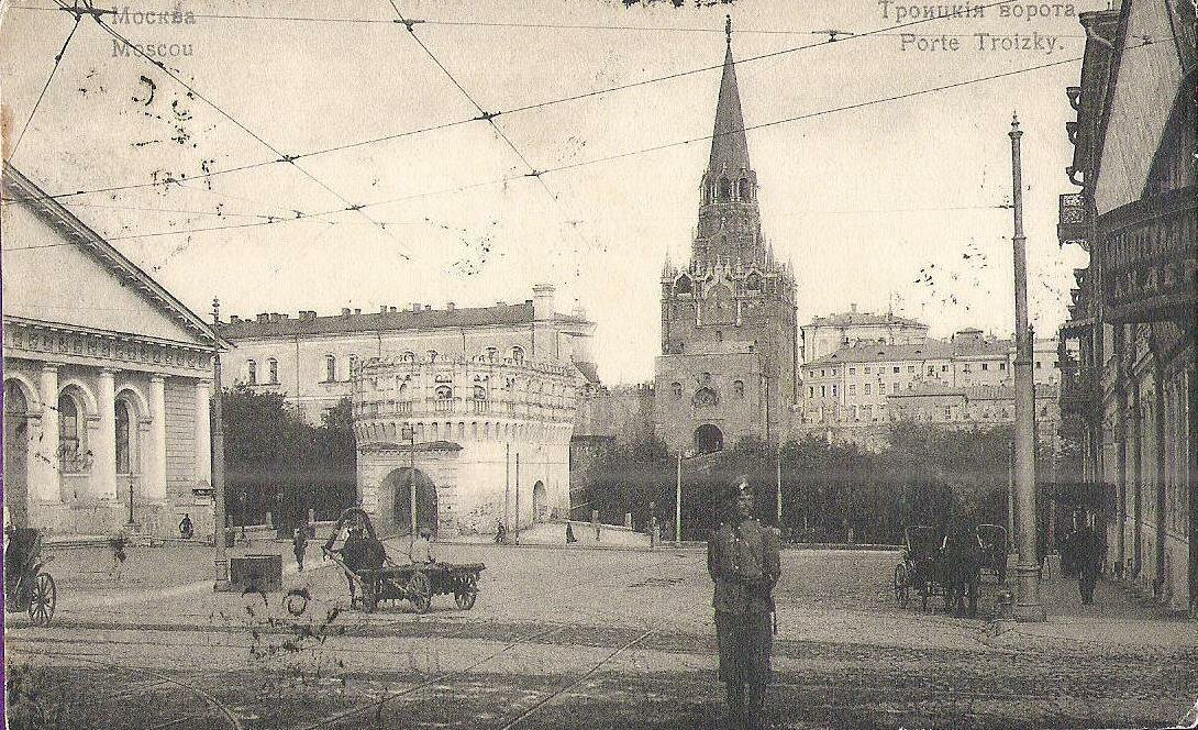 Кремль. Троицкие ворота