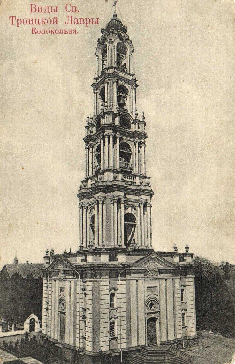 Троице-Сергиевская Лавра. Колокольня Троице-Сергиевской Лавры