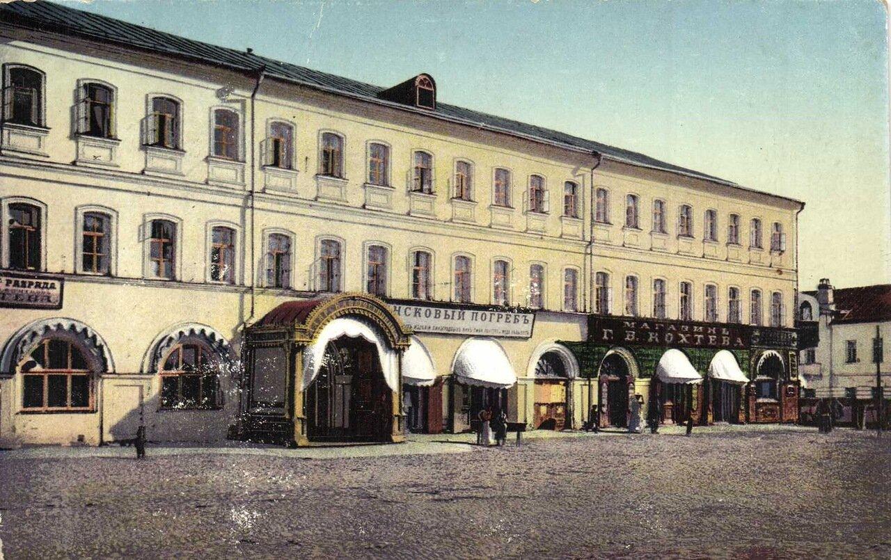 Новая Лавровская гостиница