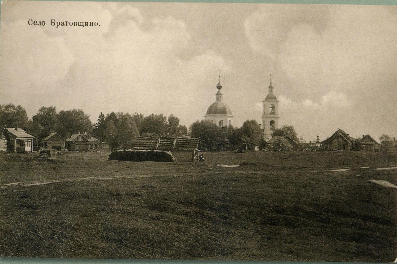 Окрестности Москвы. Братовщина.