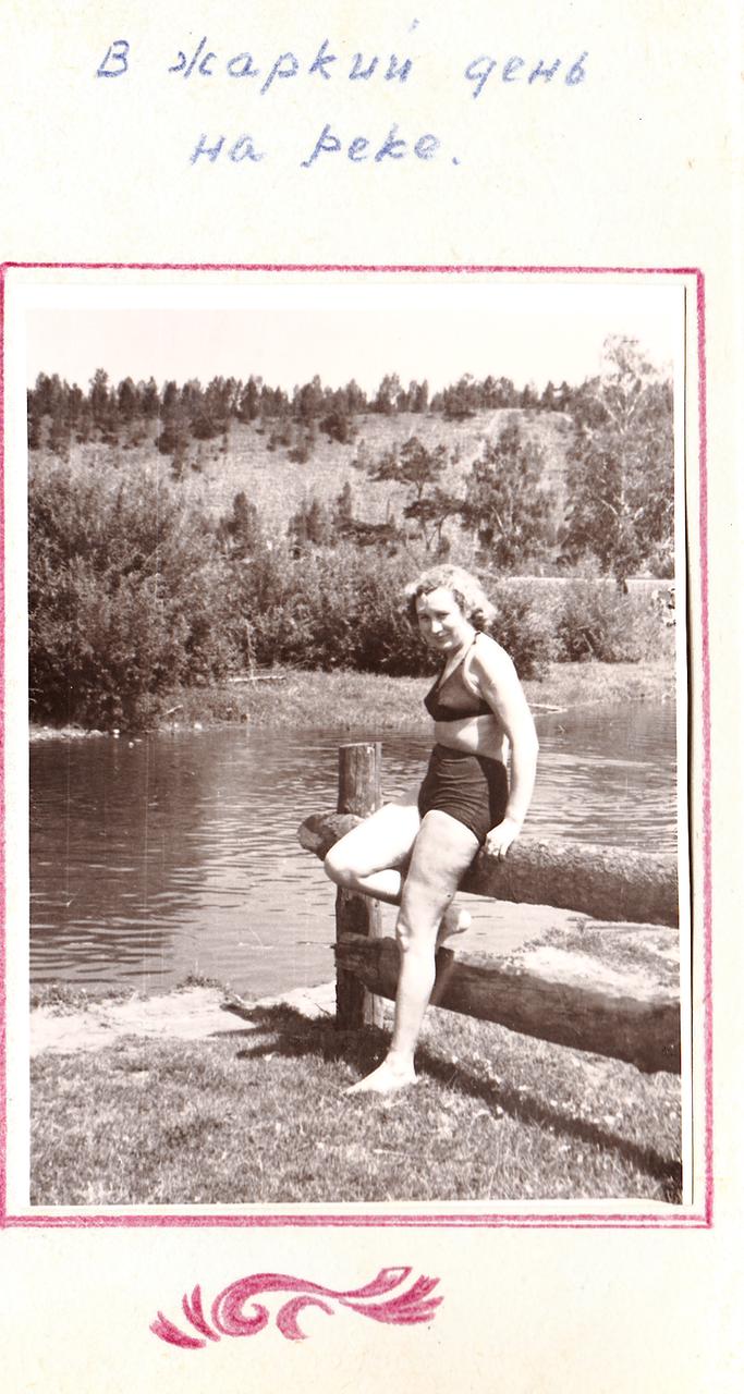В жаркий день на реке