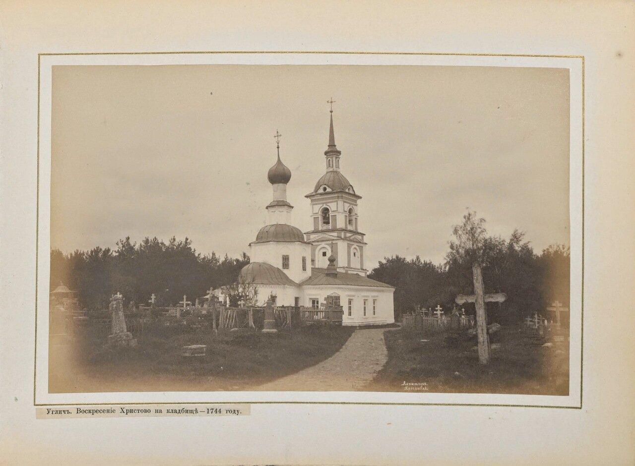 Церковь Воскресения Христова на кладбище