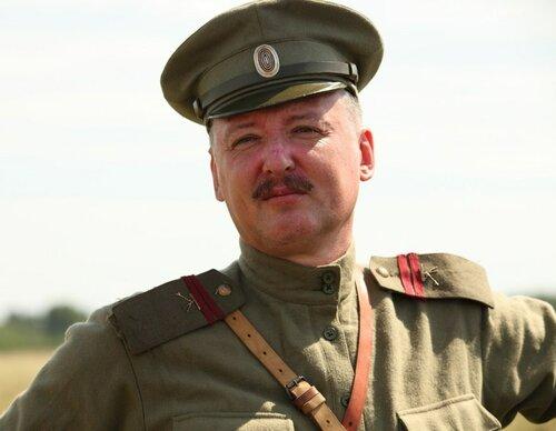 Игорь Иванович Стрелков.jpg
