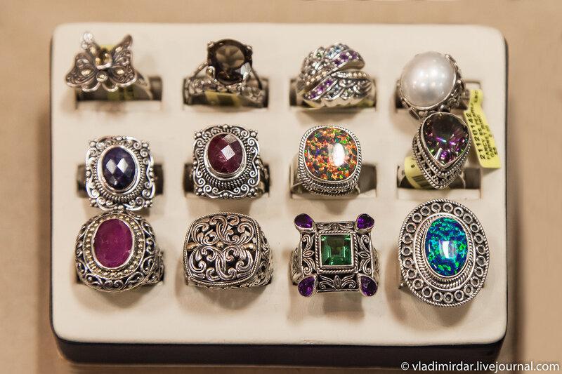 Перстеньки