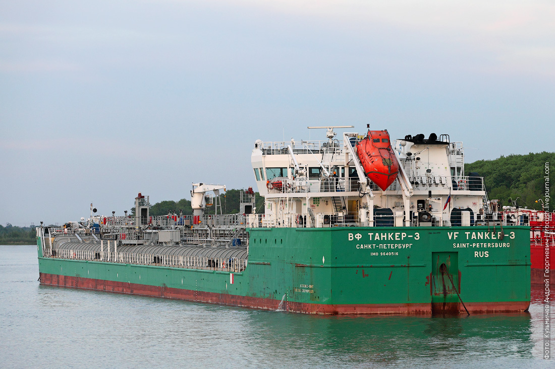 Дон. Нефтеналивной танкер «ВФ Танкер-3» (2012 года постройки)