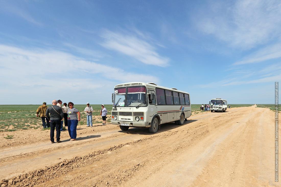 экскурсионные автобусы в Казахстане