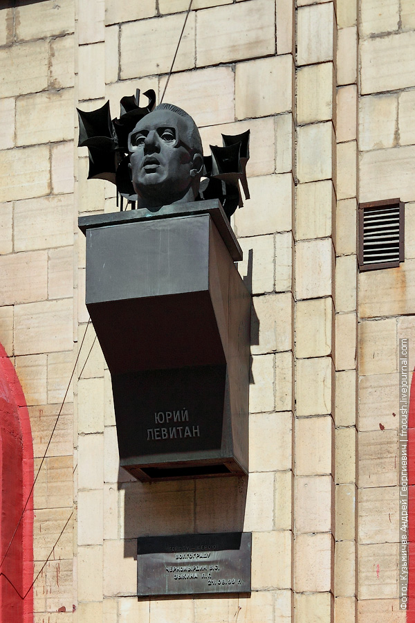 бронзовый бюст Юрия Левитана