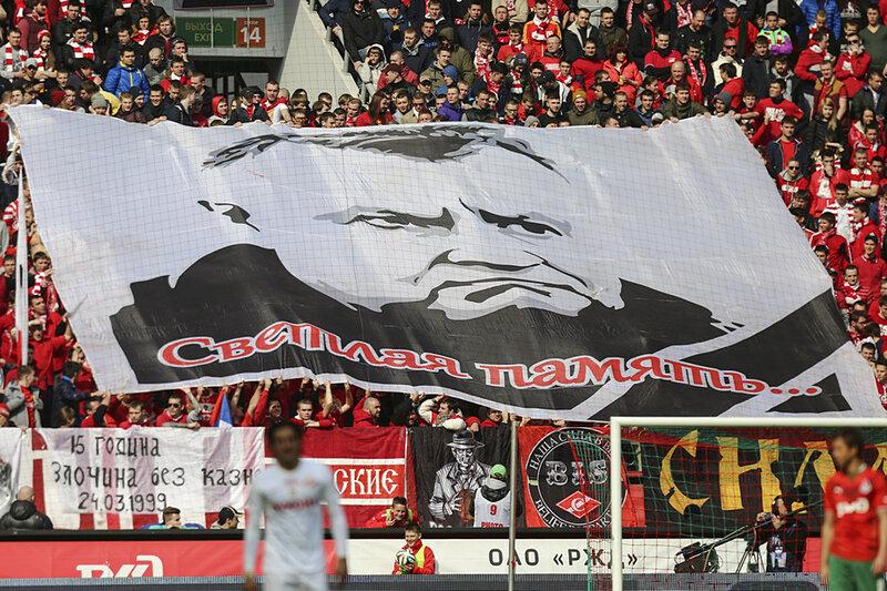 """Локомотив"" - ""Спартак"" 0:0"