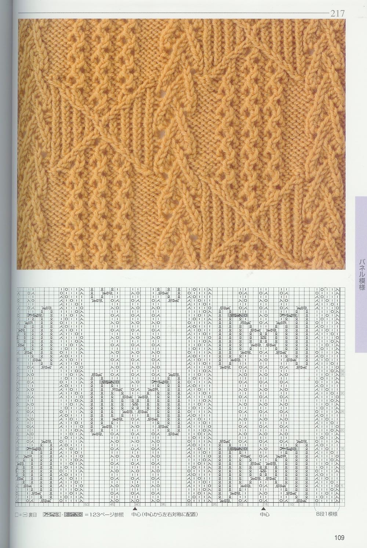 Вязание спицами схемы с листиками