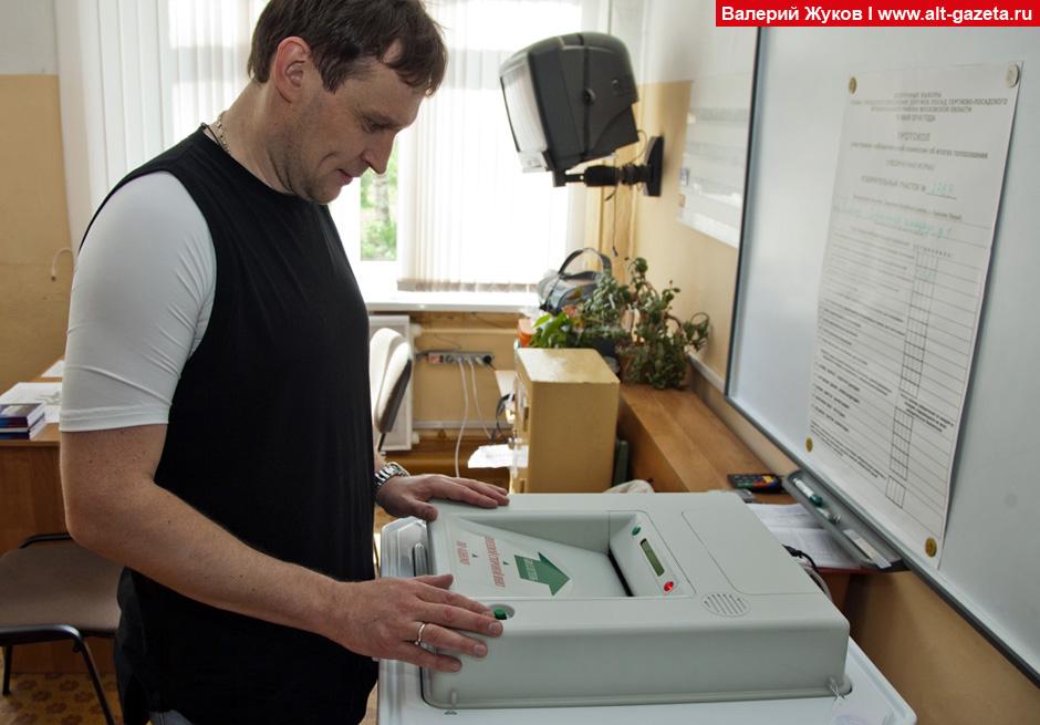 Если не голосуешь на выборах — плати 15 000 рублей