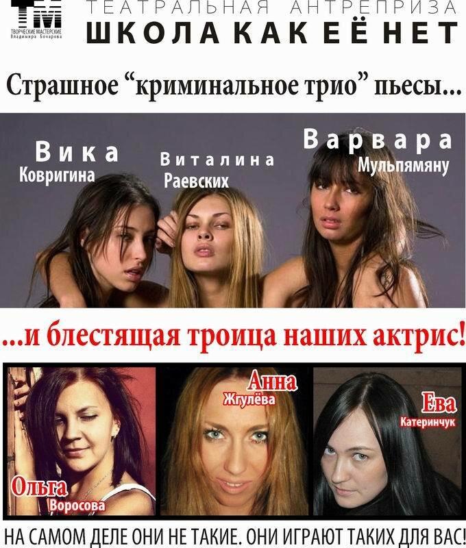 http://img-fotki.yandex.ru/get/9799/13753201.26/0_8f8d6_8b65b805_XL.jpg