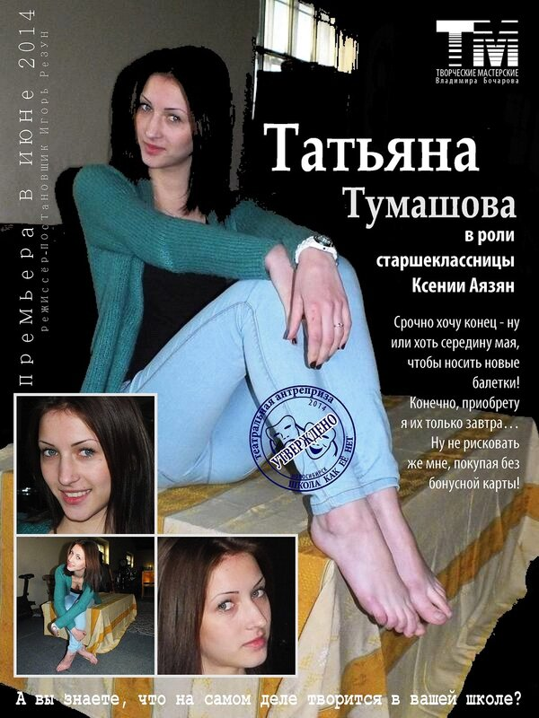http://img-fotki.yandex.ru/get/9799/13753201.26/0_8f962_3054c93b_XL.jpg