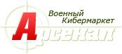 Обзорная информация, касающаяся сайта военторга