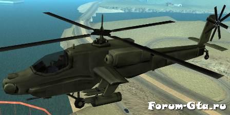 GTA San Andreas Hunter