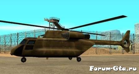 GTA San Andreas Cargobob