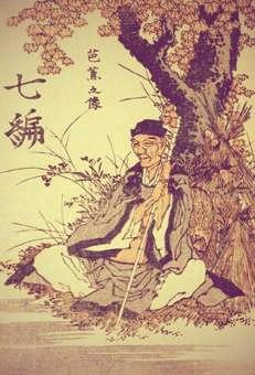 Басё (биография)