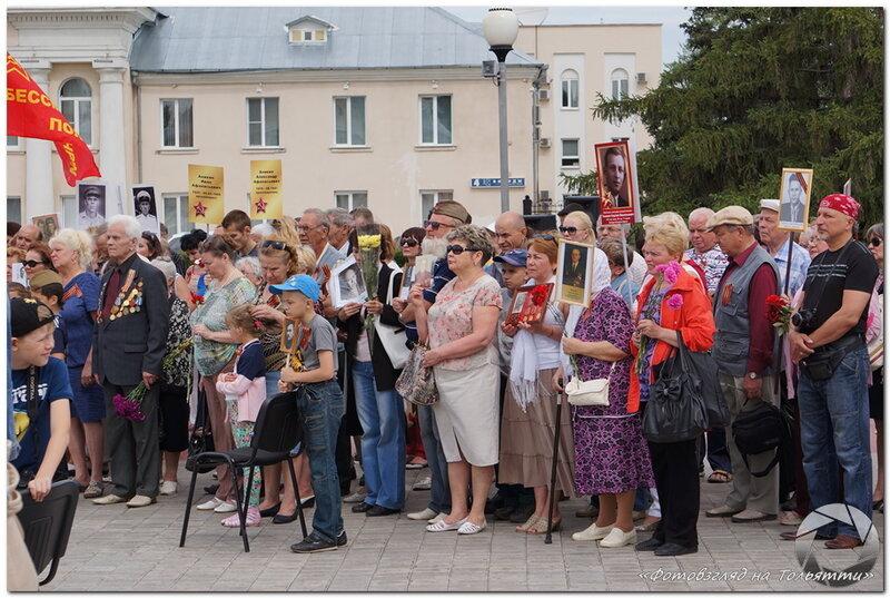 Бессмертный полк. 22 июня. Фотовзгляд на Тольятти