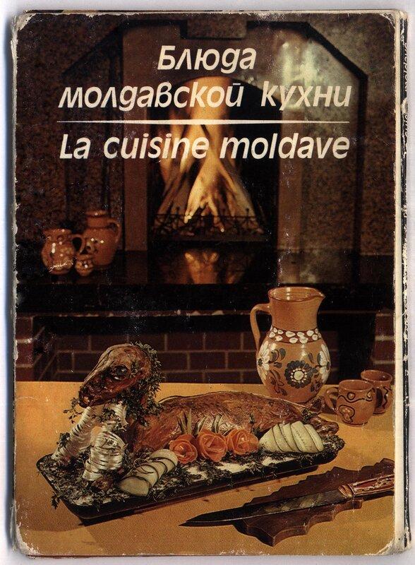 1. Барашек с рисом (обложка).jpg
