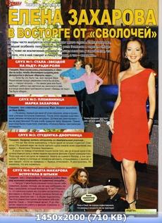 http://img-fotki.yandex.ru/get/9799/247322501.46/0_170811_aaeacd8b_orig.jpg