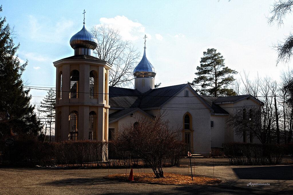 Ново-Дивеевский монастырь - русская Америка