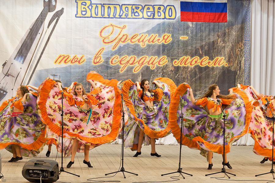 Дом культуры Витязево