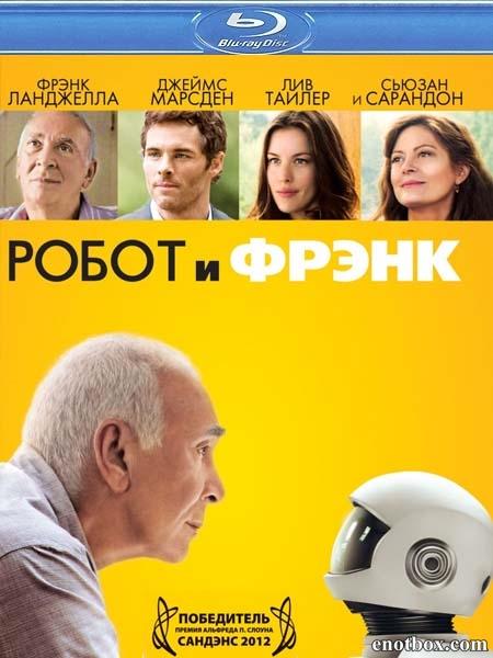 Робот и Фрэнк / Robot & Frank (2012/BDRip/HDRip)