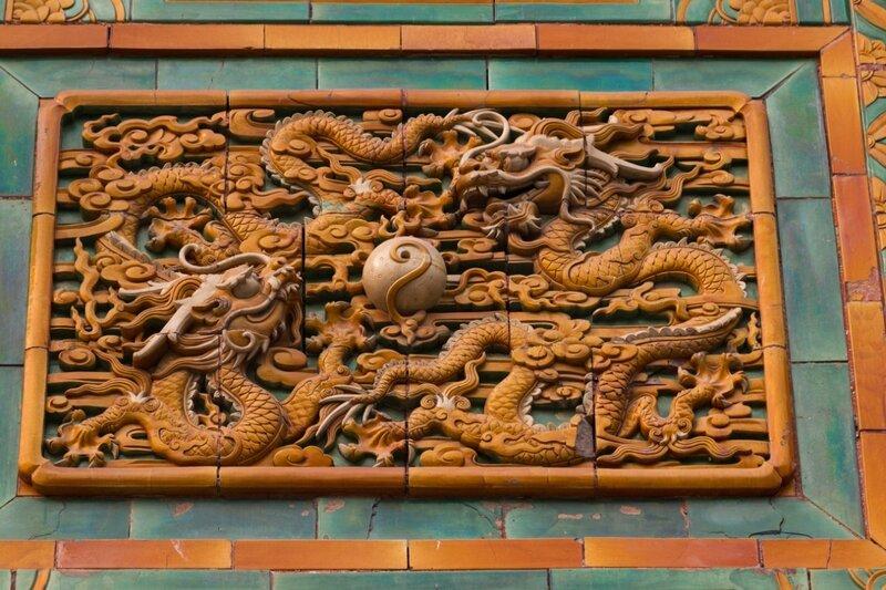 Драконы, играющие с жемчужиной, Императорская Академия, Пекин