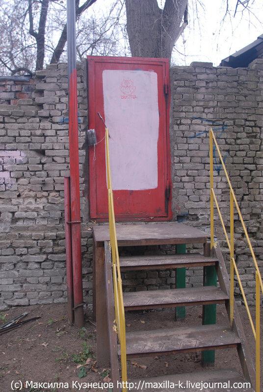Лестница в
