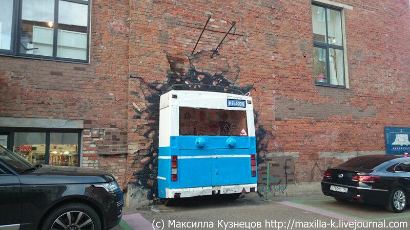 Троллейбус в стене