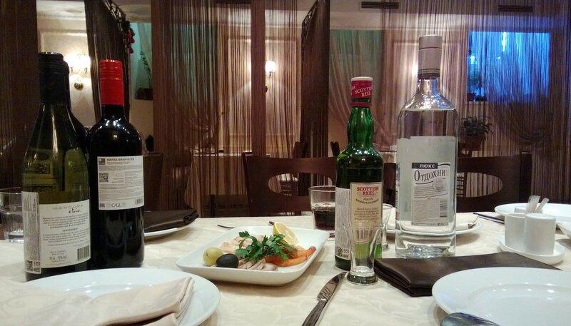 """Ресторан в Бобровском переулке """"Добрые традиции"""""""