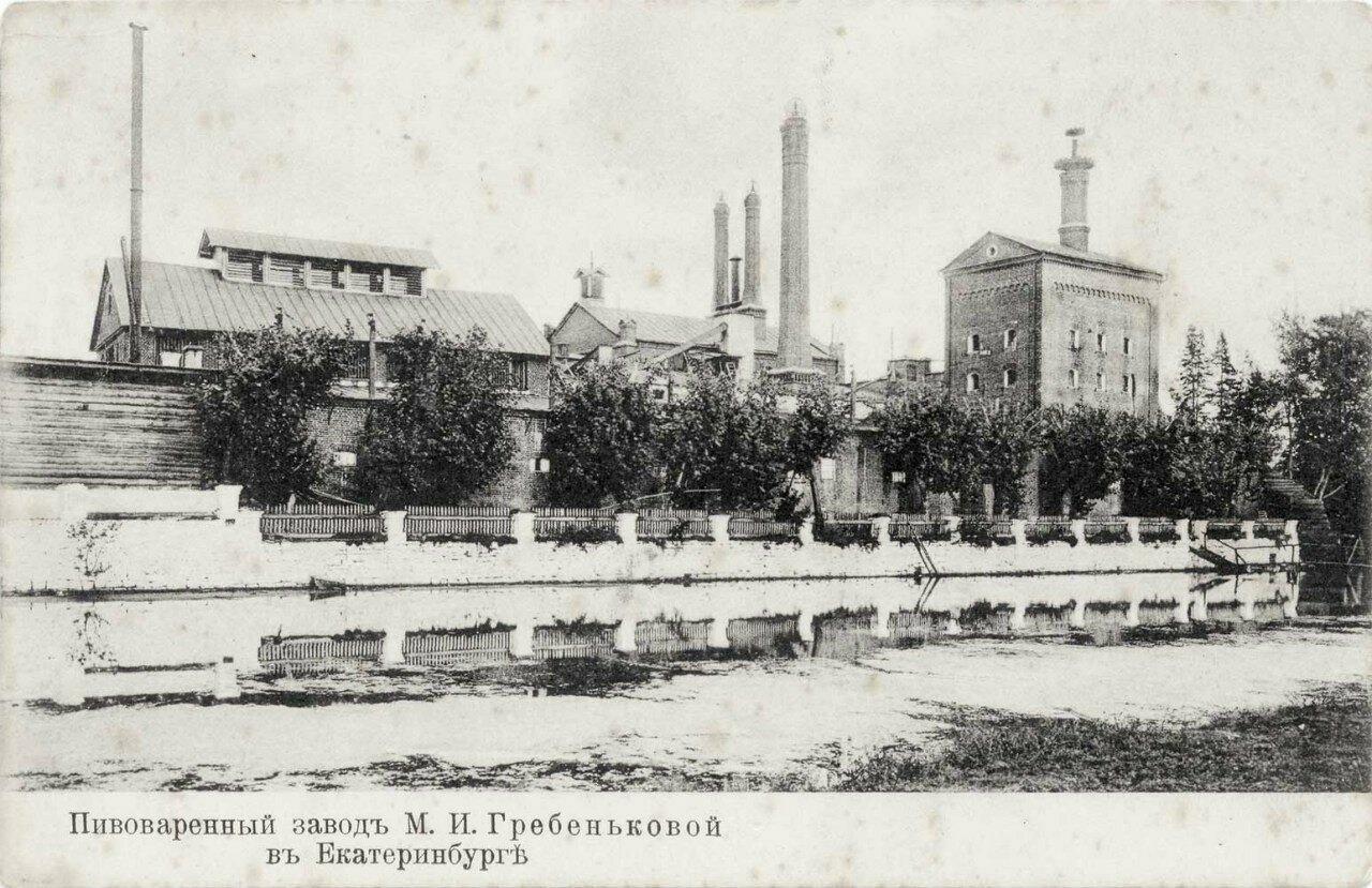 Пивоваренный завод М.И.Гребеньковой