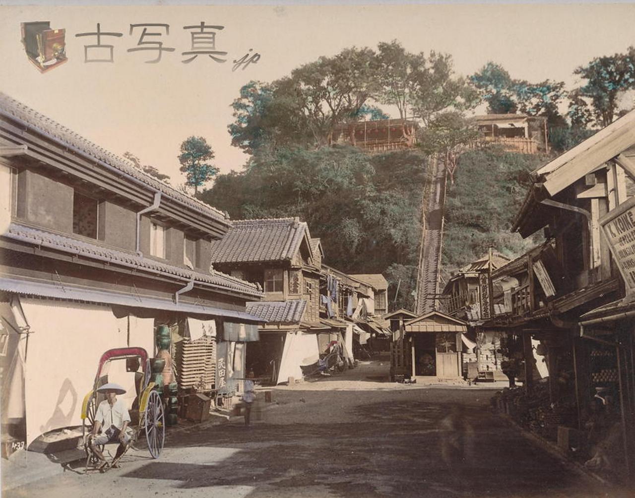 Иокогама. Асама