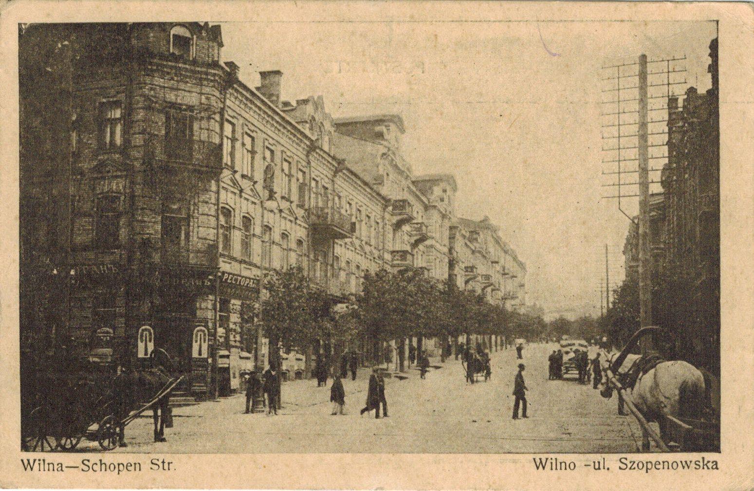 Улица Шопена
