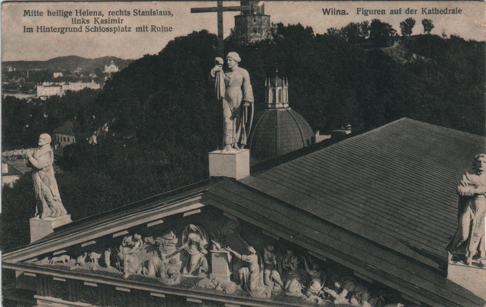 Скульптуры на кафедральном соборе