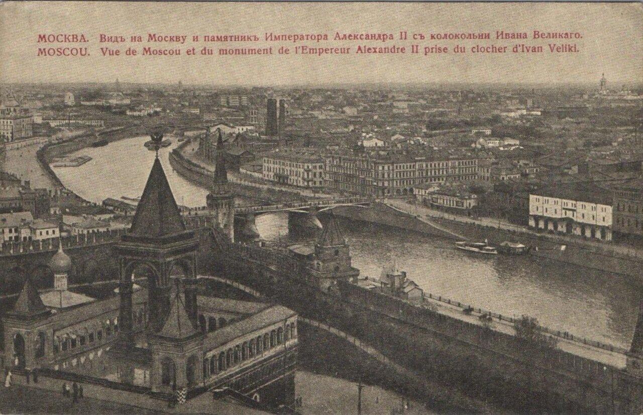 Кремль. Вид на Москву и памятник Александра II с Колокольни Ивана Великого