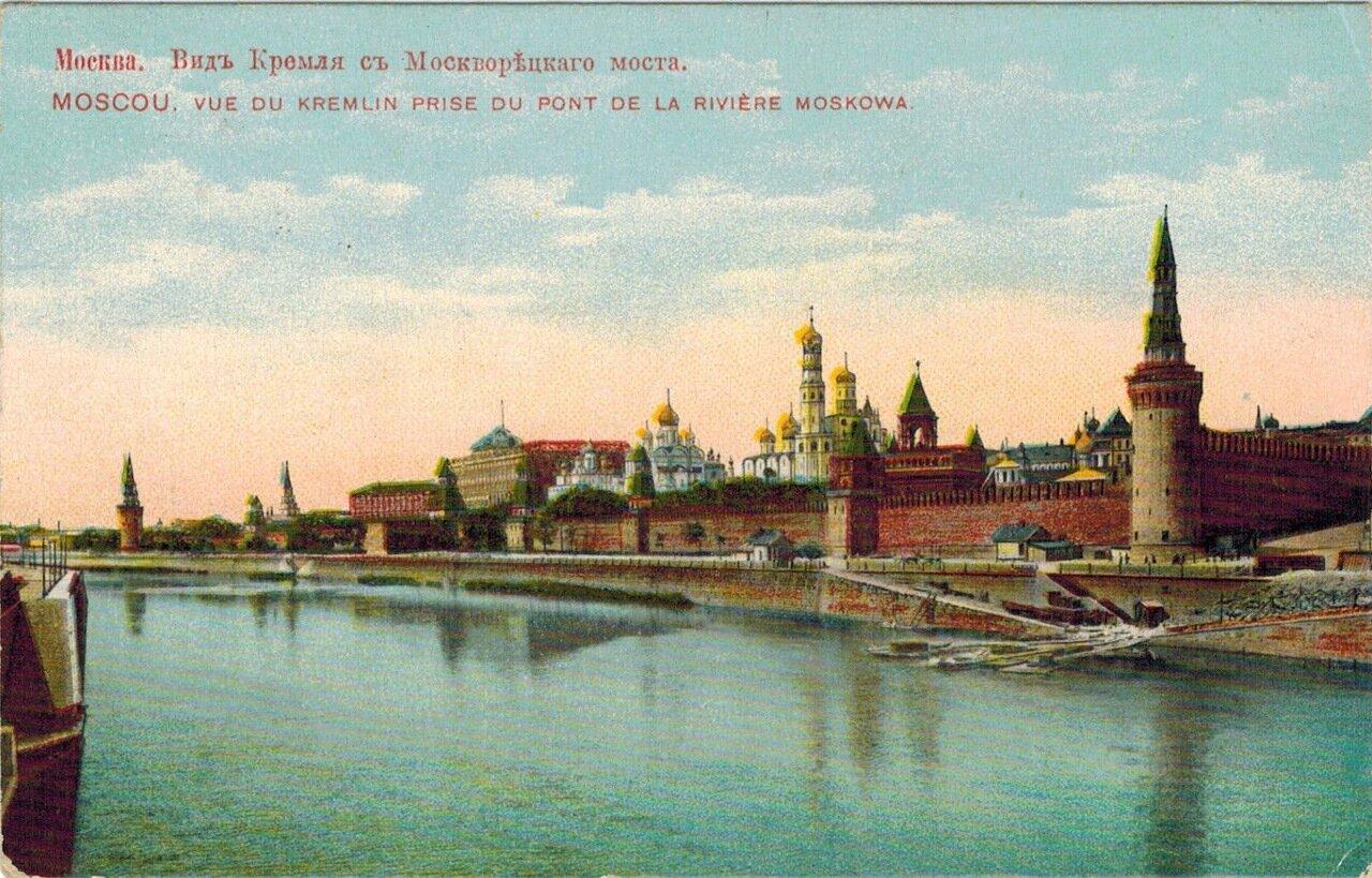 Кремль. Вид Кремля с Москворецкого моста